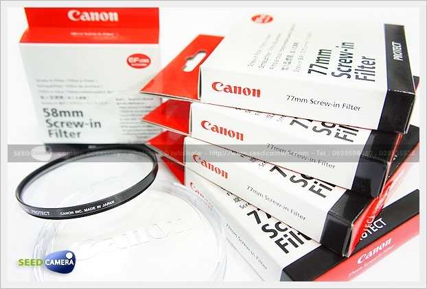 Canon Protect Filter Screw-in