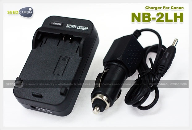 Charger For NB-2LH