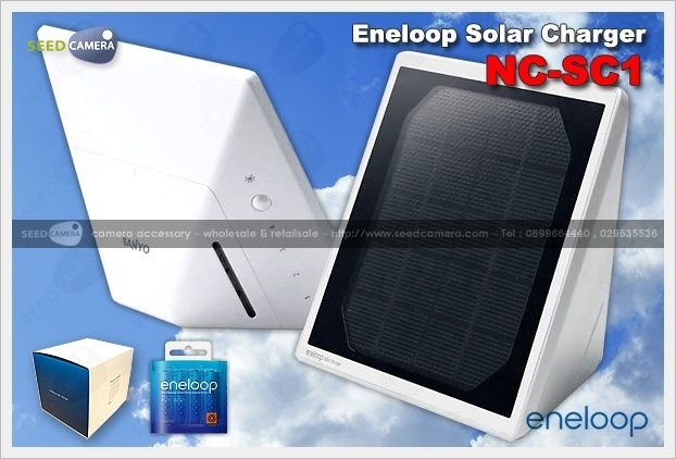 Eneloop Solar Charger NC-SC1
