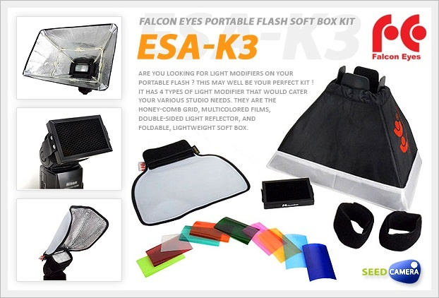 FalconEyes Portable Flash Soft Box Kit (ESA-K3)