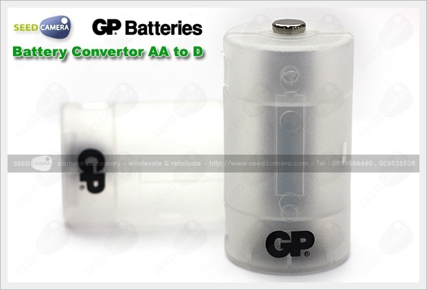 GP Battery Convertor AA to D Size