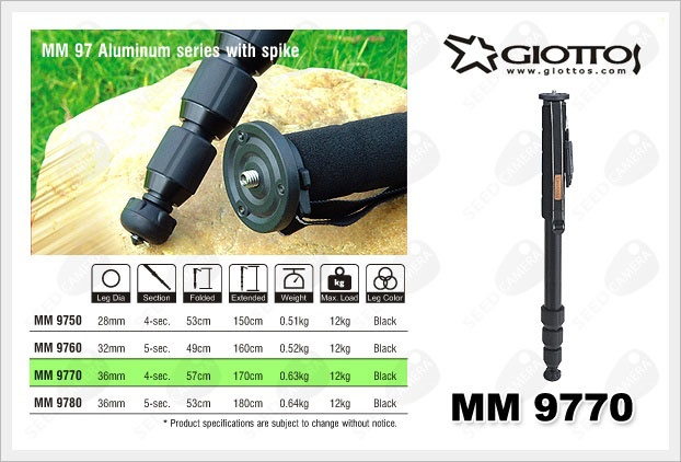 Giottos Monopods II MM9770