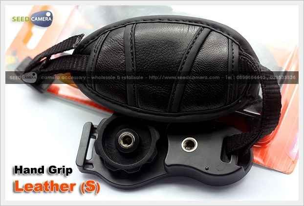Leather Camera Grip (Small)