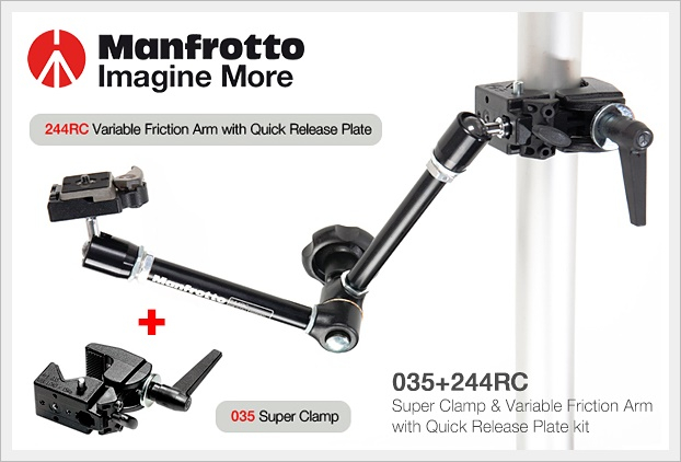 Manfrotto 035+244RC Super Clamp & Variable Friction Arm w/Plate