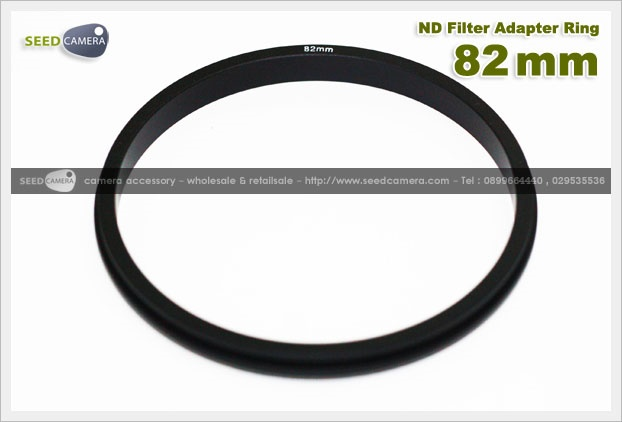 ND Adapter Ring 82mm
