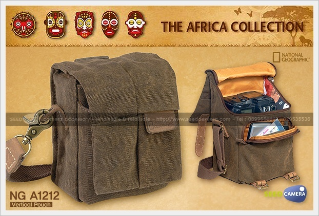 National Geographic Africa A1212 Vertical Pouch