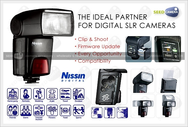 Nissin Flash Speedlite Di622 (Nikon)