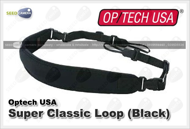 Optech USA Super Classic (Loop)