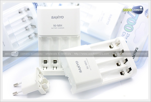 Sanyo 2hr Quick Charger