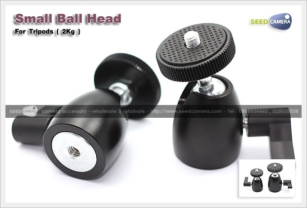 Small Ball Head for Tripods (2Kg)