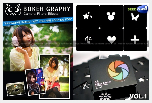 Bokeh Graphy Camera Filters Effects Vol.1