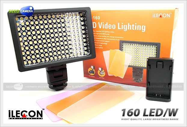 ILecon 160 LED Video Lighting