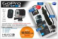 กล้อง GoPro HERO3 Black Edition SET (Promotion)