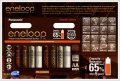 Eneloop Chocolat Colors AA*8 (Limited Edition)