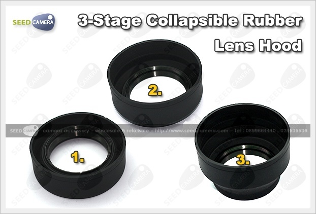 3-Stage Rubber Lens Hood 55mm