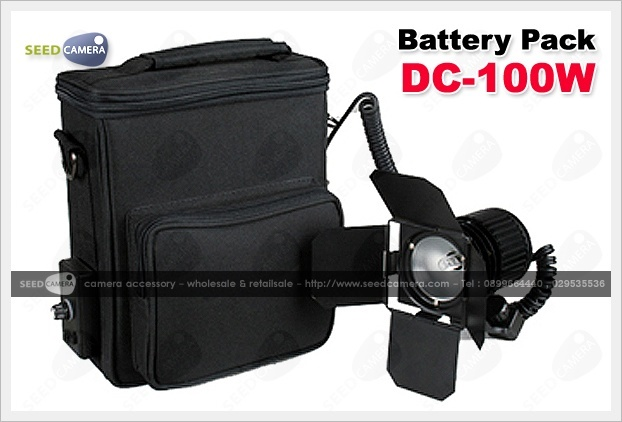 Battery Pack Continuous Light 100W