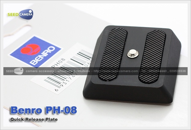 Benro PH-8 Quick Release Plate