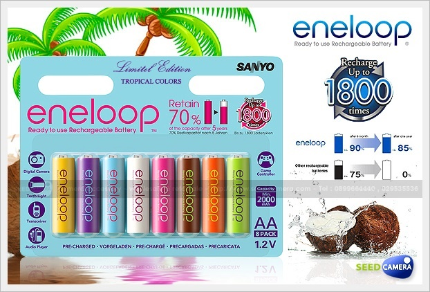 Eneloop Tropical Colors AA*8 (Limited Edition)