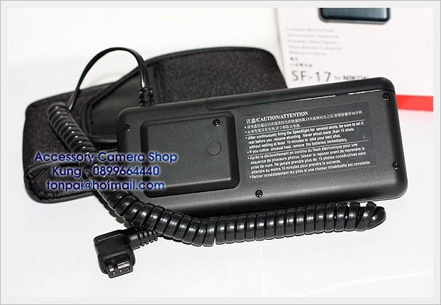 Flash Battery Pack Canon