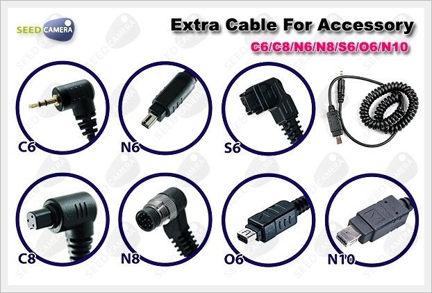 Extra Cable For Accessory