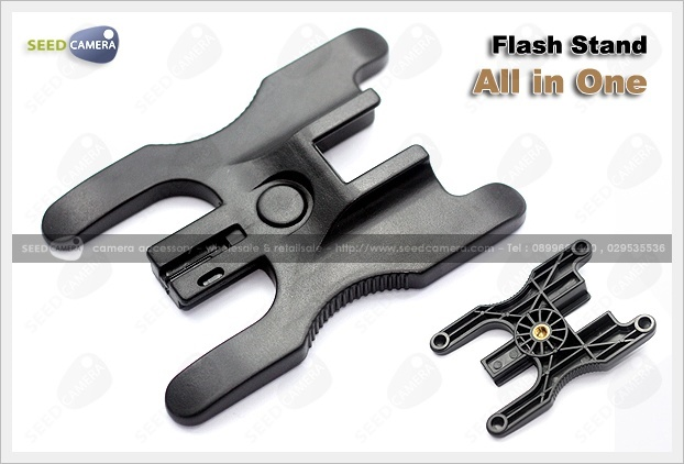 Flash Stand All in One