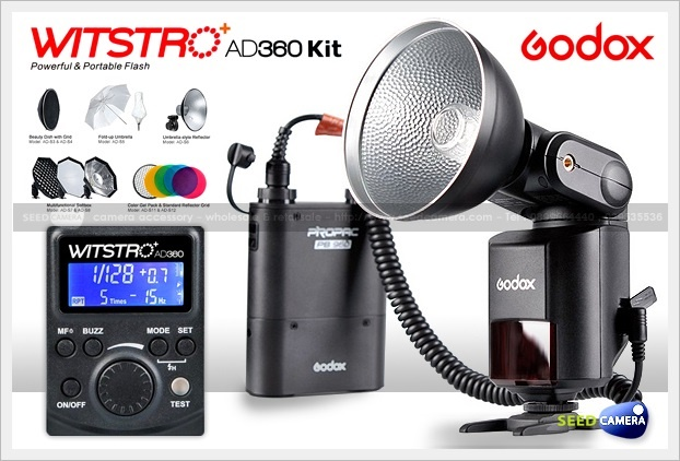Godox WITSTRO AD360 Kit (360W/GN80) + Battery Pack PB960