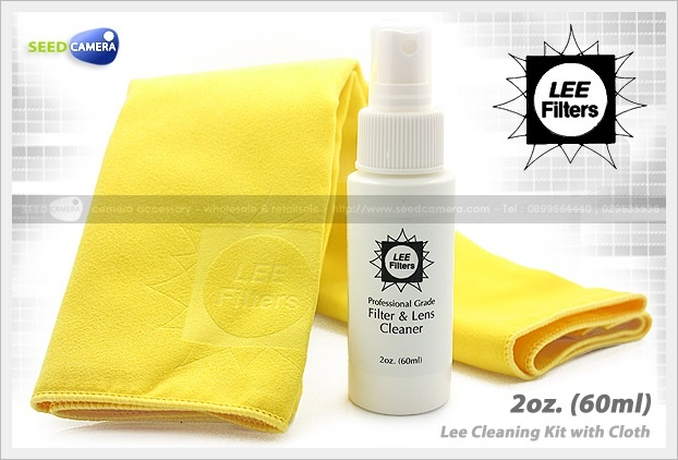 Lee Cleaning Kit with Cloth