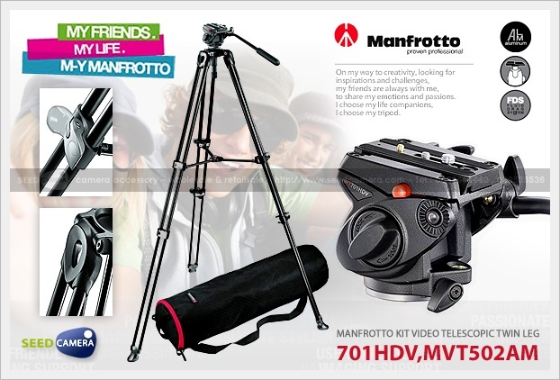 Manfrotto 701HDV/MVT502AM Tripod System with Carrying Bag