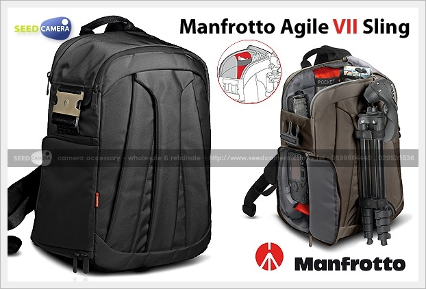 Manfrotto Agile VII Sling (MB SS390-7)
