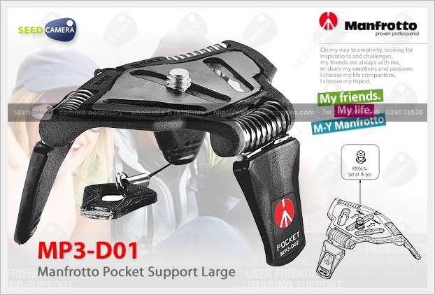 Manfrotto Pocket Support Large MP3-D01