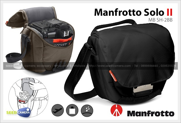Manfrotto Stile Solo II Holster (MB SH-2BB)
