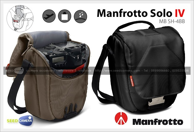 Manfrotto Stile Solo IV Holster (MB SH-4BB)
