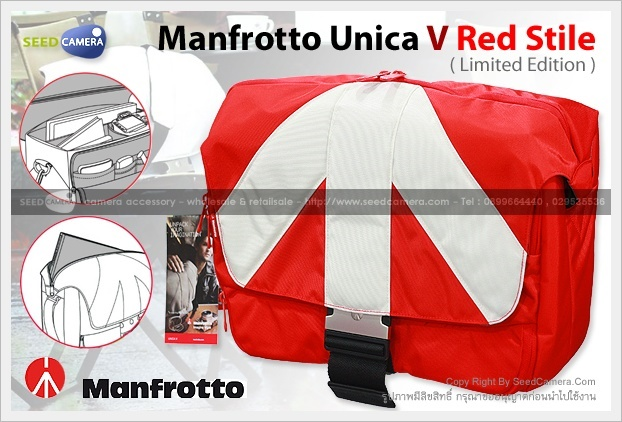 Manfrotto Unica V Messenger Red Stile (Limited Edition)