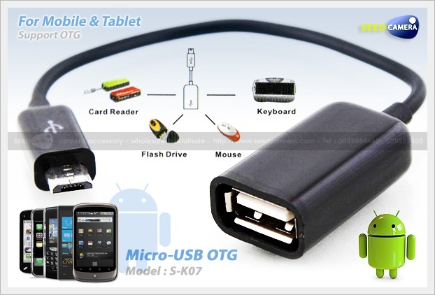 Micro USB Host OTG Cable for Mobile Tablet (S-K07)