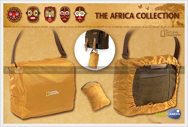 National Geographic Africa A2560RC Rain Cover