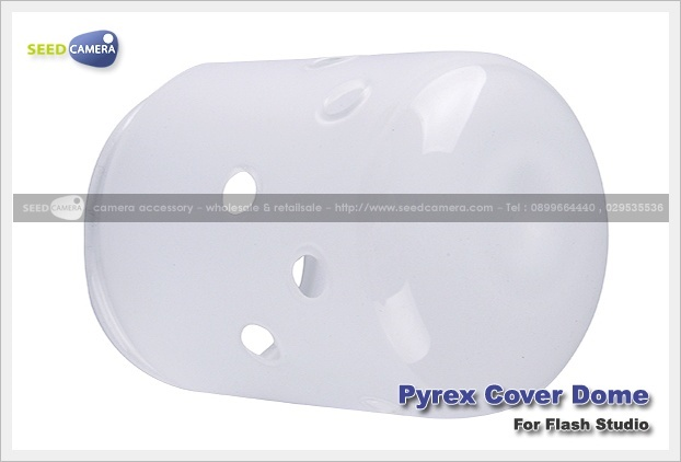 Pyrex Cover Dome
