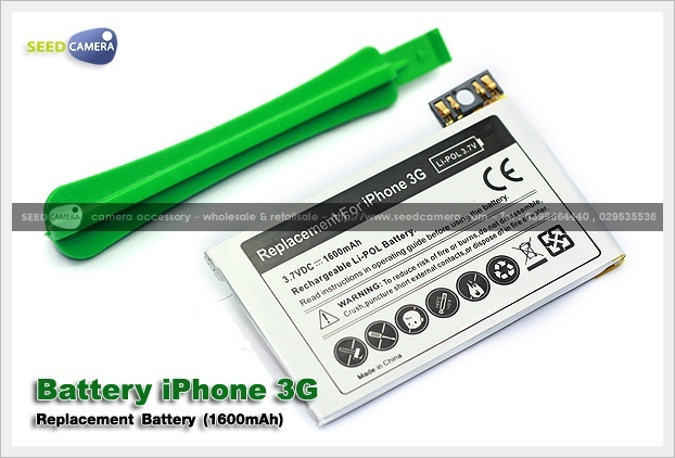 Replacement Battery for iPhone 3G (1600mAh)