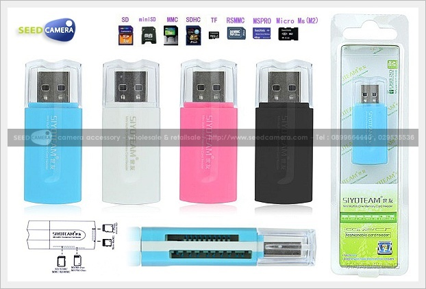 SIYOTEAM SY-596 Multi-Functional Card Reader 480 Mbps