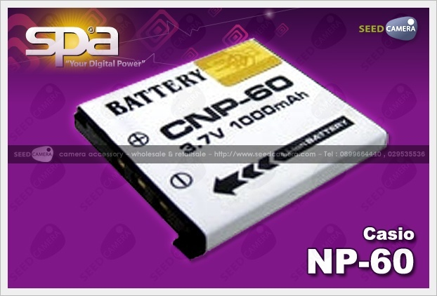 SPA Battery Casio NP-60