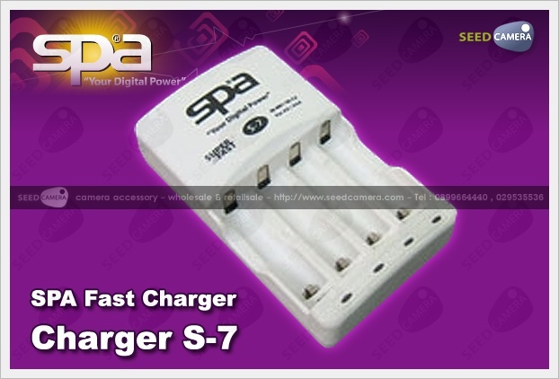 SPA Battery Charger S-7 (Fast Charger)
