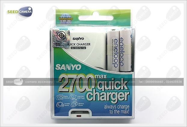 Sanyo 2hr Quick Charger AA*4 (UEX)