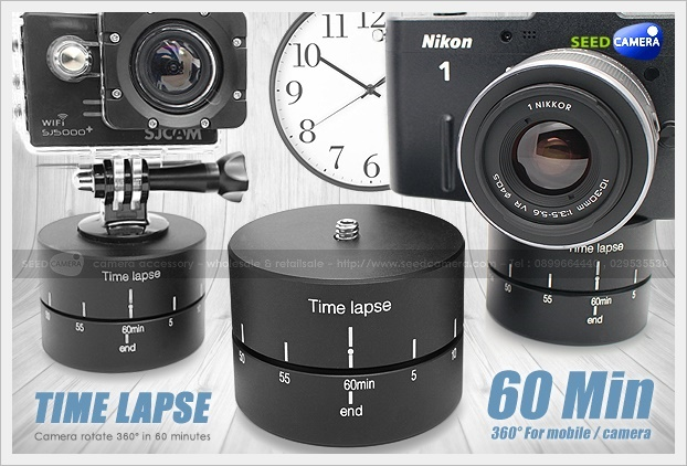 Time Lapse (Rotating 360° in 60 min) for All Camera / SmartPhone