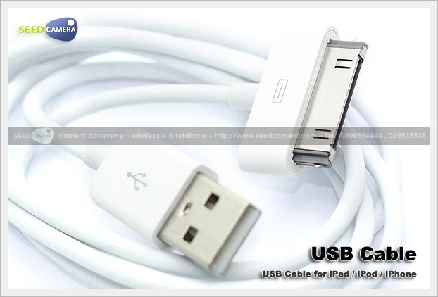 USB Cable for iPad / iPod / iPhone
