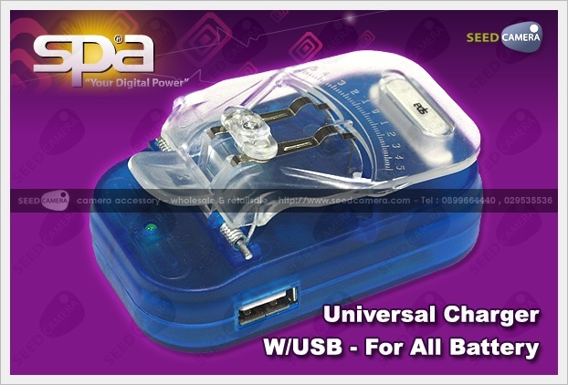 SPA Universal Battery Charger (WK-688A)