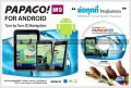 PAPAGO! M9 Software for Android OS