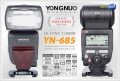 แฟลช Yongnuo YN685 Wireless TTL Speedlite (Built-in Trigger)