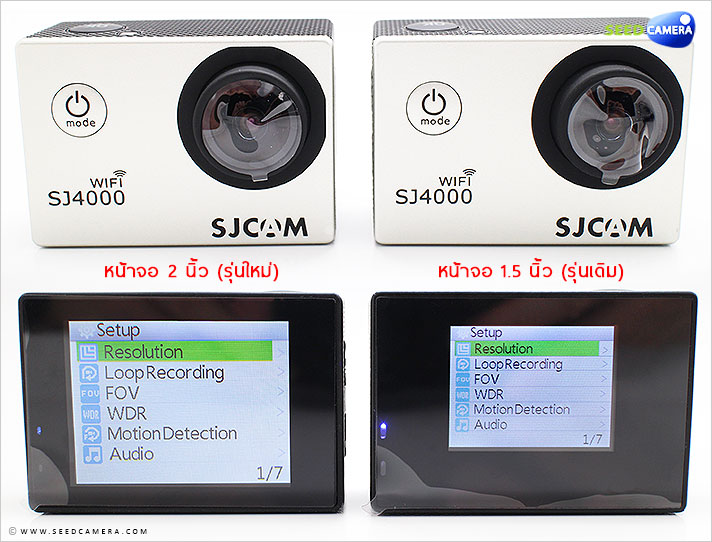 กล้อง SJCAM SJ4000 WiFi Action Camera Full HD 1080P ของแท้