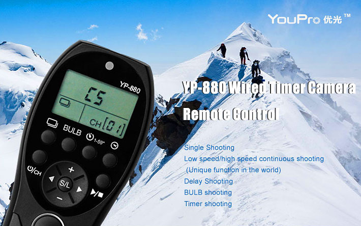 YouPro YP-880 Wired Shutter Timer